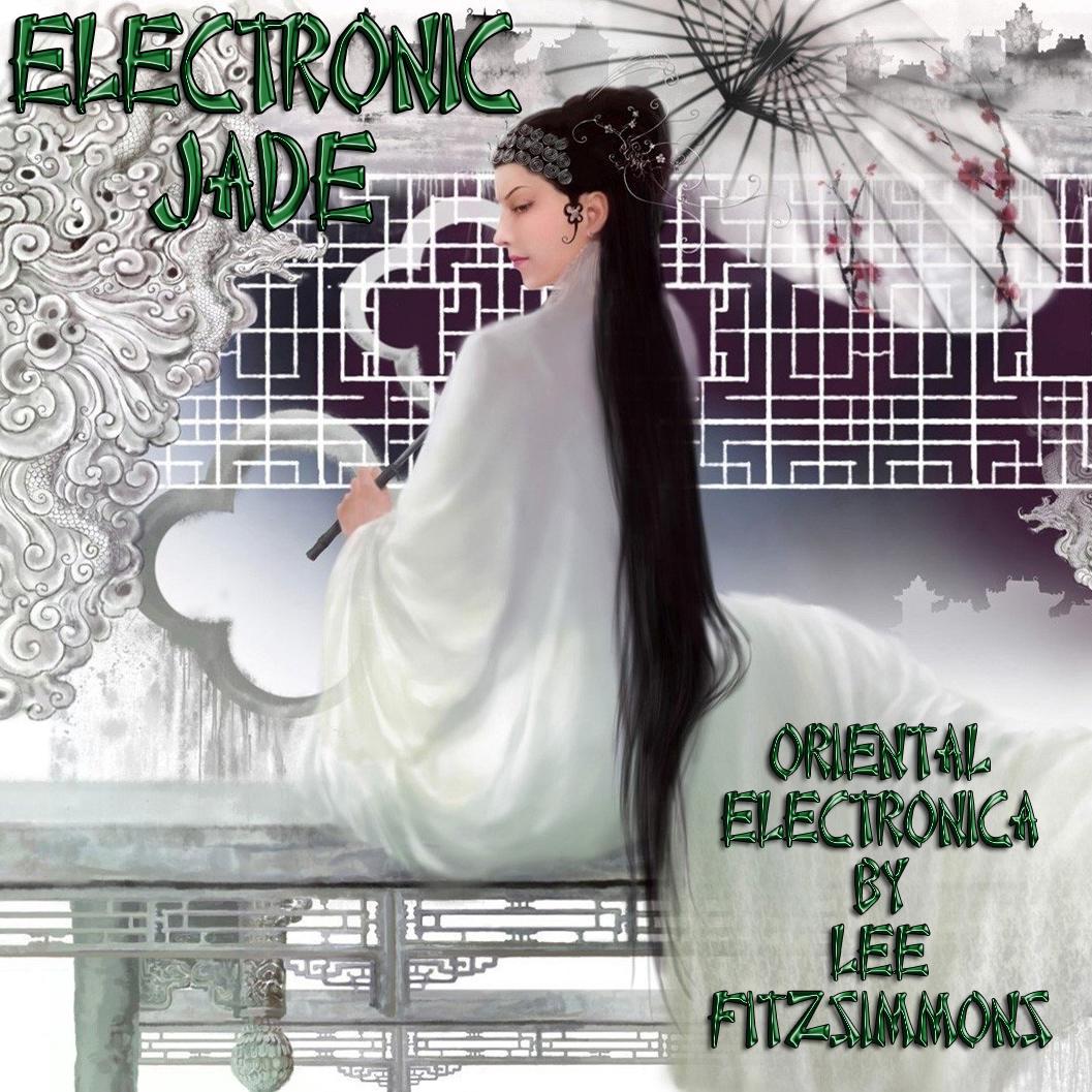 Electronic Jade