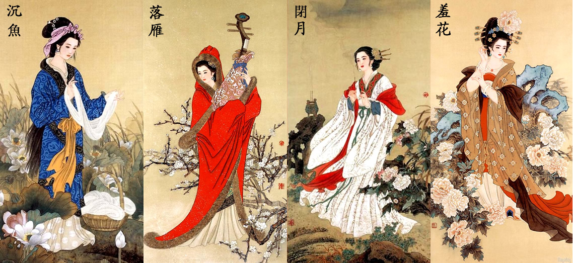 (Four Great Beauties). From left to right: Xi Shi, Wang Zhaojun, Diaochan, Yang Guifei.